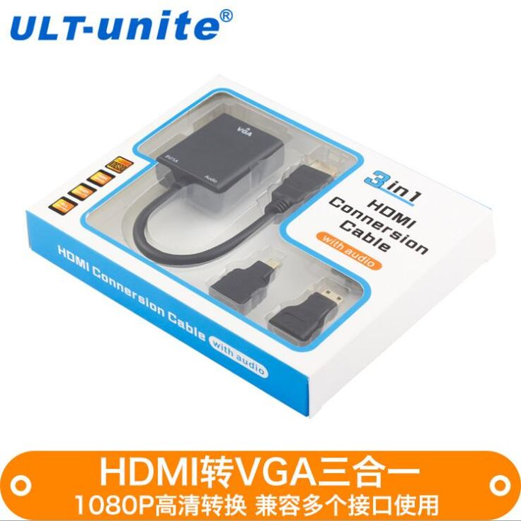 Free shipping Factory Outlet HDMI to VGA cable 3 in 1 Mini / MicroHDMI to VGA with audio hdmi cables #Affiliate