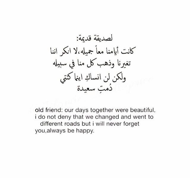 314 best Arabic Quotes & Poems images on Pinterest ...