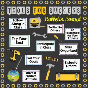 """This is a bulletin board set that allows you to showcase the """"Tools for Success"""" necessary for your classroom. It's a great back to school bulletin board because it can focus on positive habits and critical classroom expectations."""