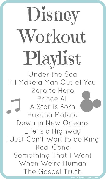 A list of Disney songs (classic & new) to workout to! Or to get motivated to clean. Yup i especially play the snow white song, whistle while work.