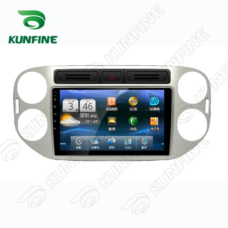 Quad Core 1024*600 Android 5.1 Car DVD GPS Navigation Player Deckless Car Stereo for   VW Tiguan 2013-2016 Radio Bluetooth
