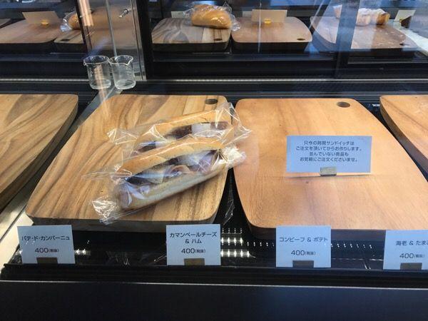 ファクトリー&ラボ カンノコーヒー (Factory&Labo 神乃珈琲) -