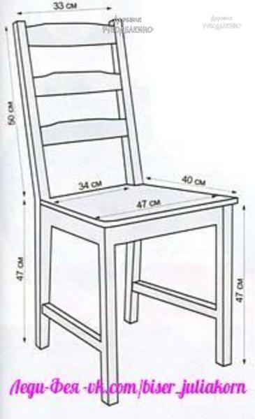 Чехлы для стульев — Декор квартиры