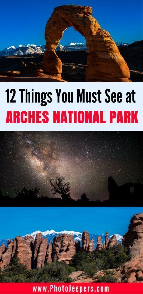 Arches National Park, Utah is a beautiful national park in the U.S. It has mountains, deserts, and beautiful arches that will blow you away. Check out our favorite 12 things to see at Arches National Park. We even share some tips on how to take the best pictures in Arches National Park! You'll definitely want to read Arches National Park guide and save it to your travel board before your Arches National Park trip.