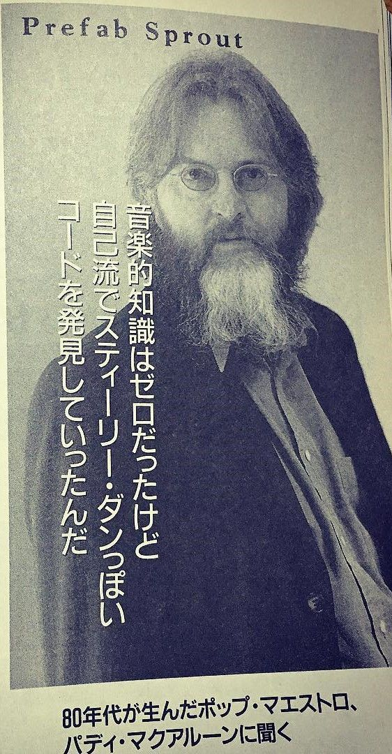 Paddy on a Japanese mag  (2000?)