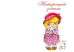 http://s017.radikal.ru/i411/1210/66/f4f763551899.gif