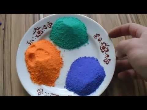 Цветной песок своими руками - YouTube