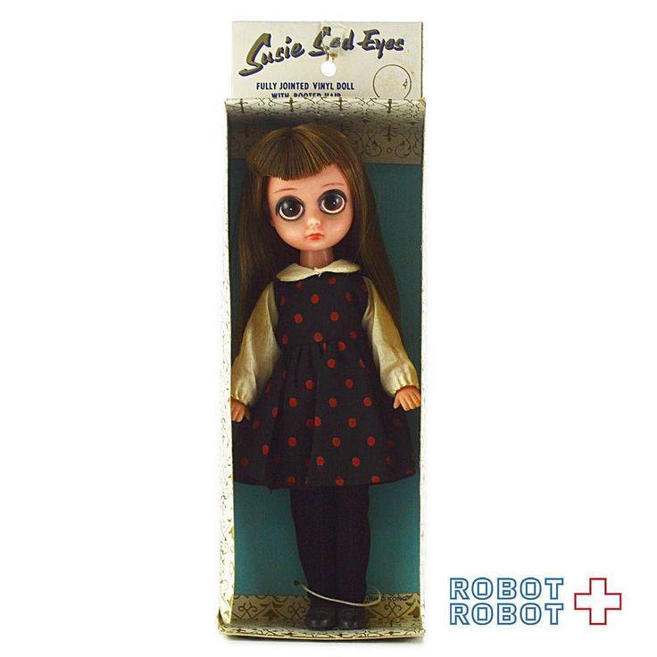 スージーサッドアイ 赤チェック服 箱付ドール 人形 SUSIE SAD EYES Doll in Red Check Cloth w/Box #doll #ドール #お人形 #アメトイ #アメリカントイ #おもちゃ #おもちゃ買取 #フィギュア買取 #アメトイ買取 #中野ブロードウェイ #ロボットロボット  #ROBOTROBOT #中野 #WeBuyToys