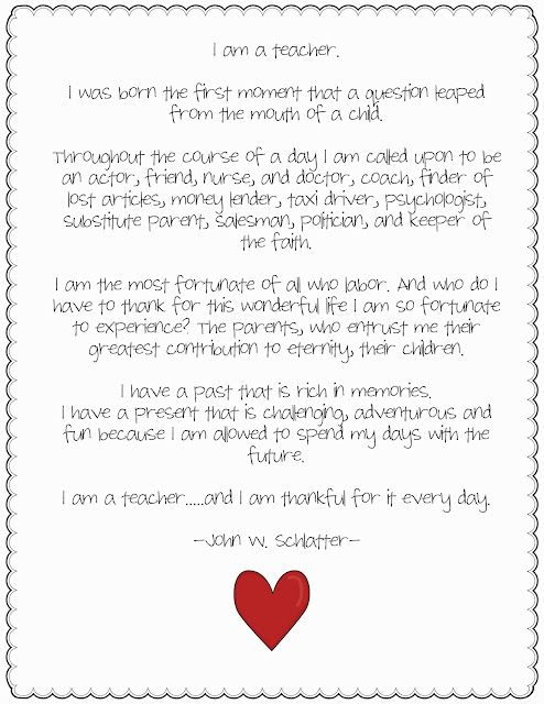 I Am A Teacher Poem To Print For Your Classroom