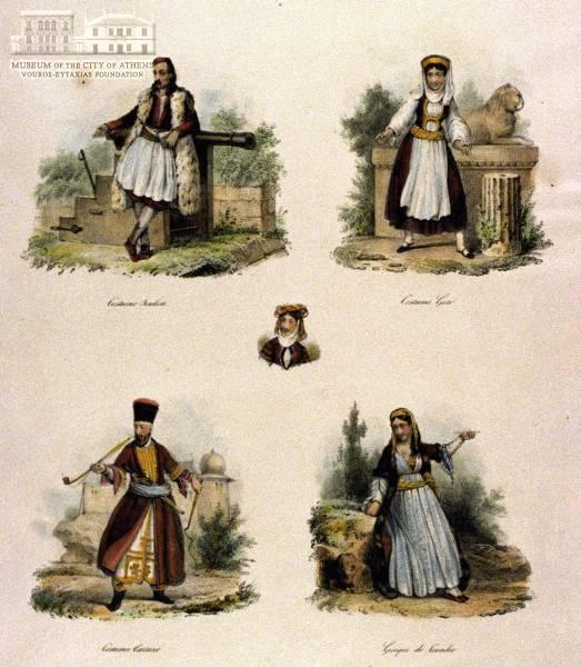 www.villsethnoatlas.wordpress.com (Grecy, Greeks) LASSALE (painter) & CHAILLOU (engraver) Greek attires coloured lithography, 24 x 18 cm