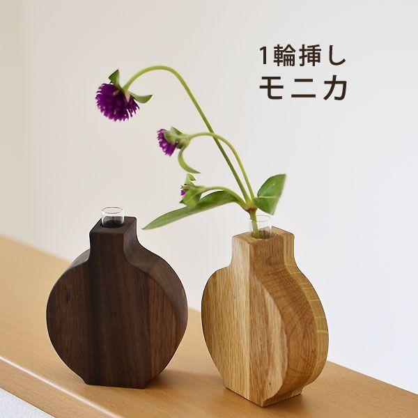 Vasinhos de madeira