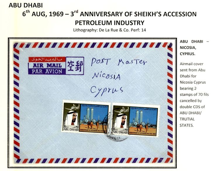 Trucial State UAE Abu Dhabi Airmail Cover with Petroleum Stamp to Cyprus 1969 | eBay