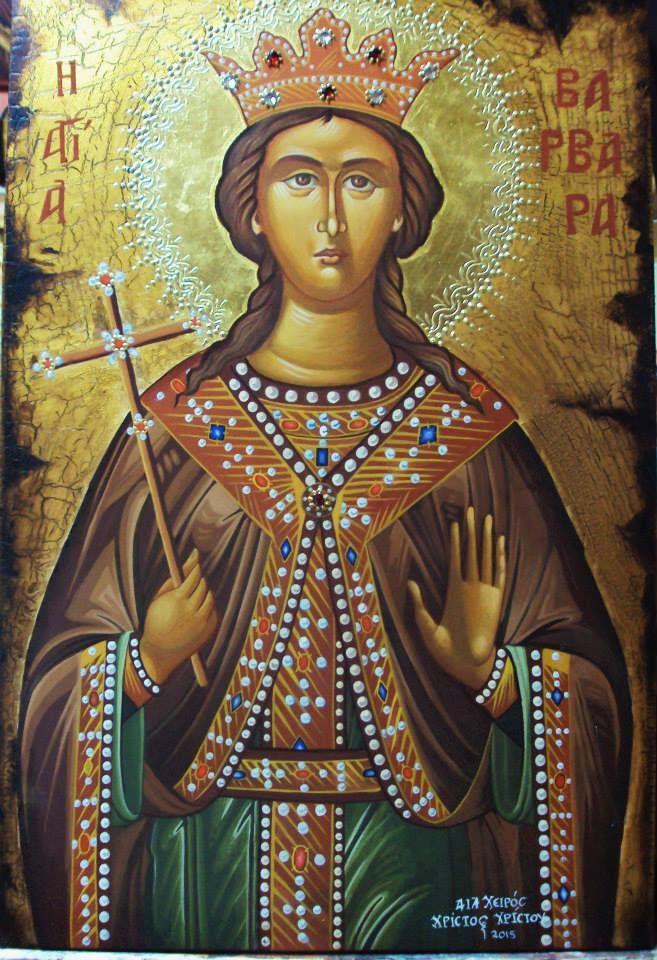st.Barbara by Christos Christou