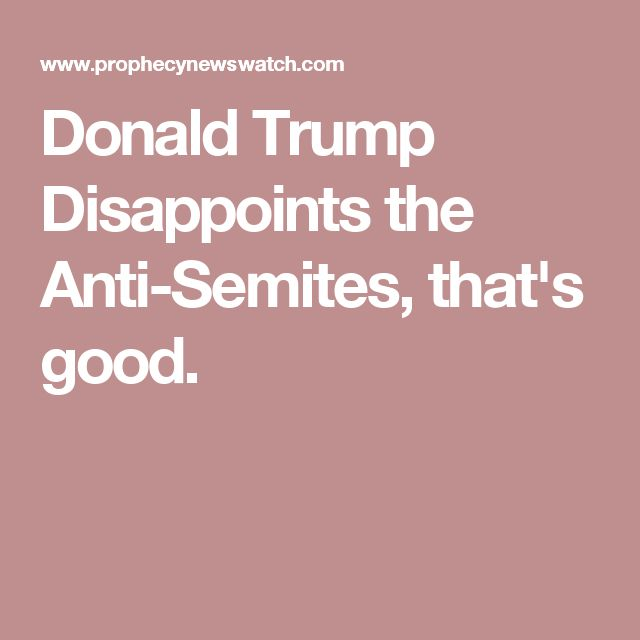Donald Trump Disappoints the Anti-Semites, that's good.