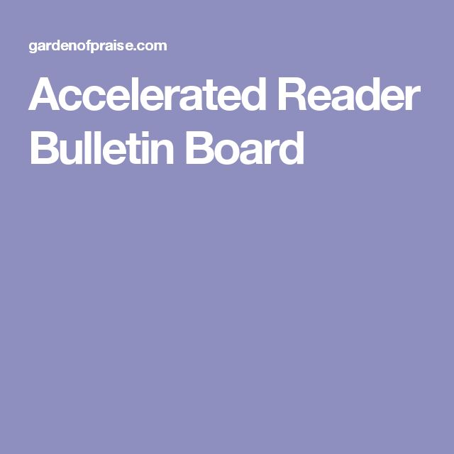 Accelerated Reader Bulletin Board