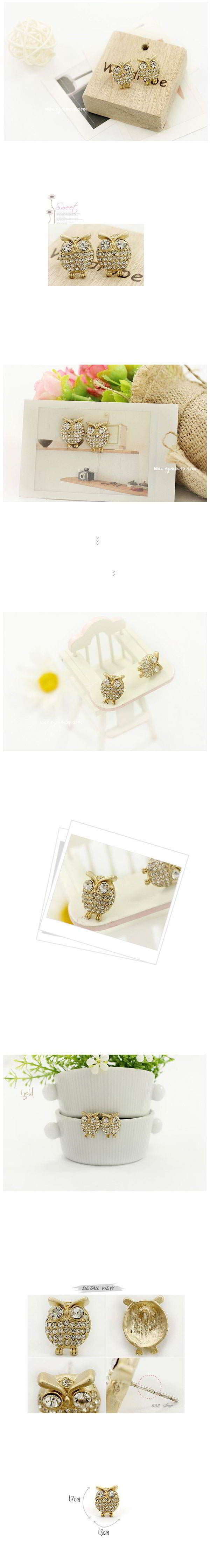 Korean Exquisite Lovely Fashion OWL Decorated With Rhinestones Charm Design Studs Earrings General. Small and catchy. REPIN if you like it.😍  Only 43.5 IDR
