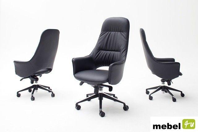 Fotel biurowy KAREN - sklep meblowy