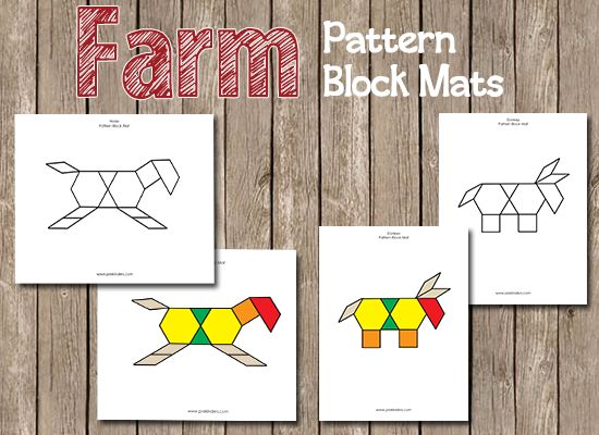 Farm Pattern Block Mats and roll games