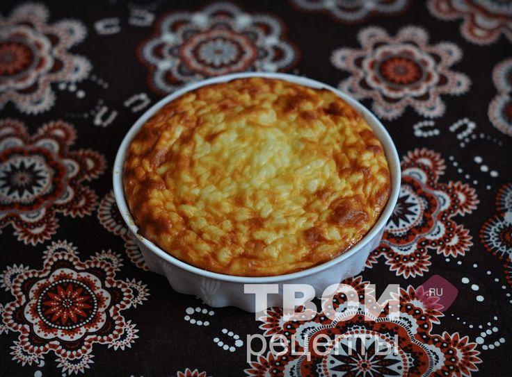 """""""Творожно рисовая запеканка"""" - cамый вкусный рецепт :)"""