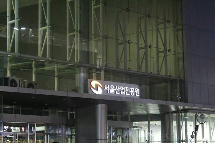 상암동 본사