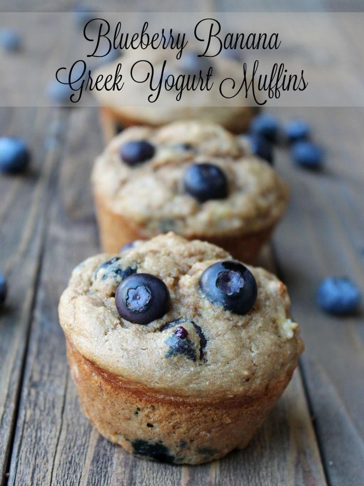 Blueberry Banana Greek Yogurt Muffins. Wholesome muffins you can make-ahead of time and freezer for a healthy breakfast