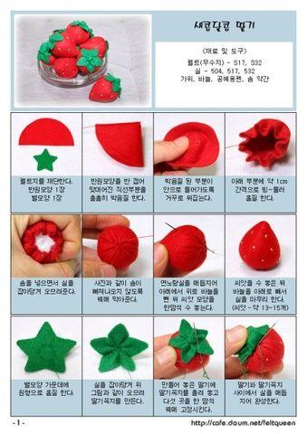 Strawberry pin cushion