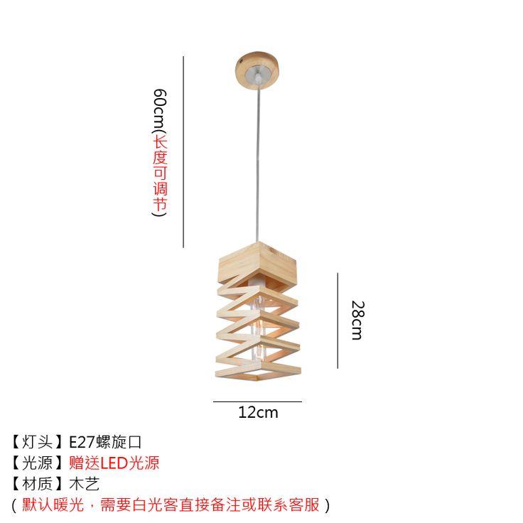 Chino minimalista colgante de piel de oveja luces original variedad de madera escalera pasillo Restaurante Bar lámpara colgante de madera maciza en Luces colgantes de Luces e iluminación en AliExpress.com | Alibaba Group