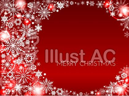 クリスマスカードイラスト/無料イラストなら「イラストAC」