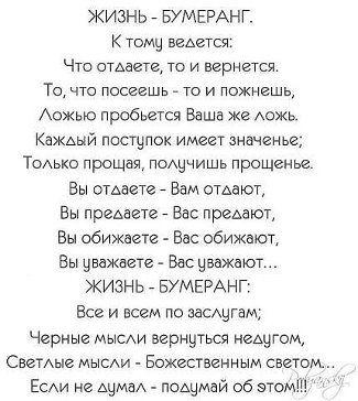 Бросай хлеб в воду... (46) Одноклассники