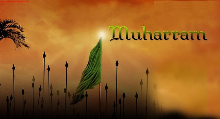 Download the latest collection of Happy Islamic New Year/ Muharram Mubarak HD Wallpapers, Images & Pictures.