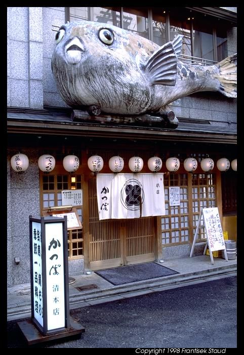 "Fugu restaurant---Fugu, as you may know, is the Japanese blowfish, which, if not prepared by a highly-trained expert chef, will quite likely kill you...""-"".  ---------- #japan #japanese"