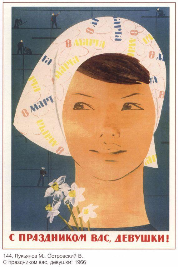 Lenin Stalin Propaganda poster Soviet art Old by SovietPoster, $9.99