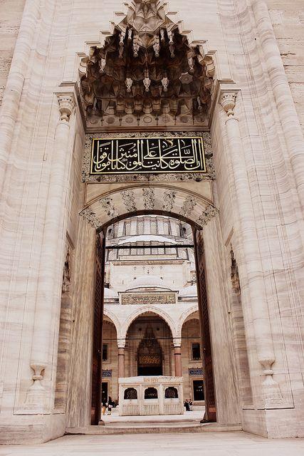Süleymaniye Mosque . Istanbul