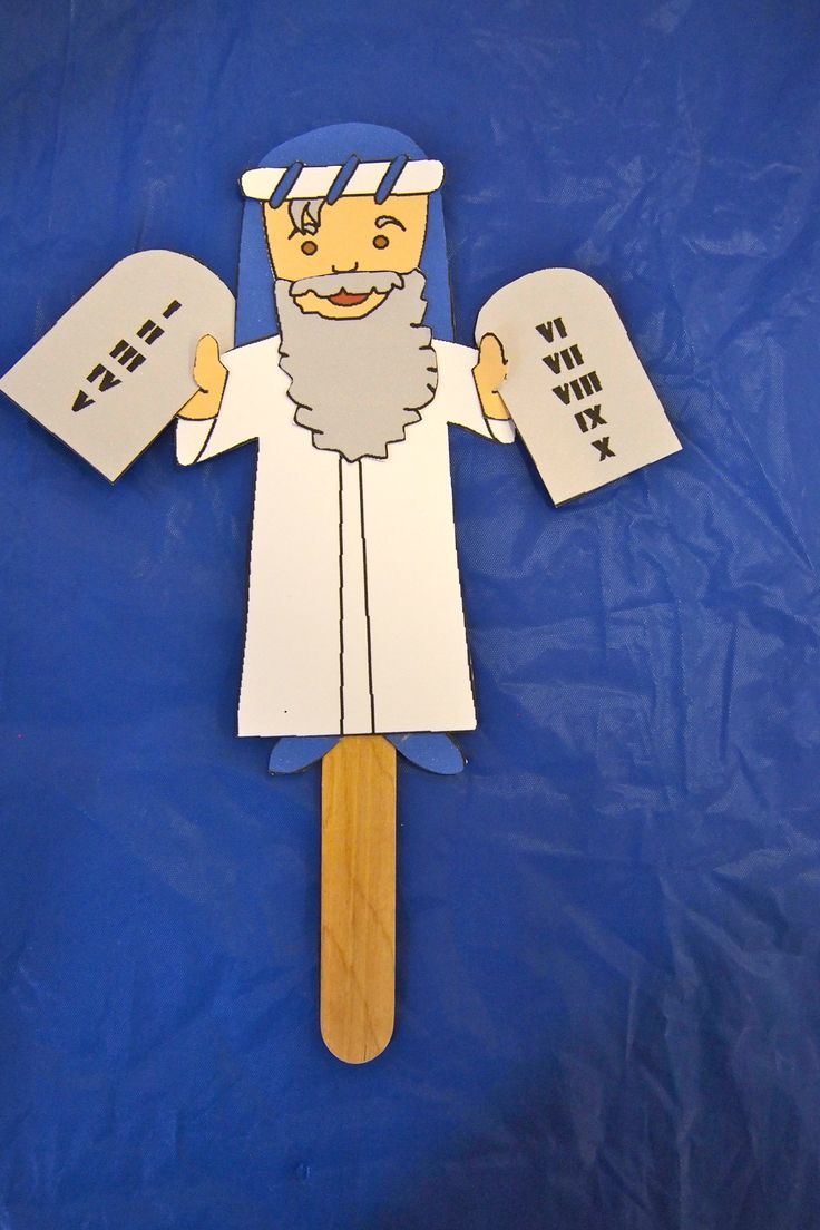 7 best moses images on pinterest clip art clipart images and pandas