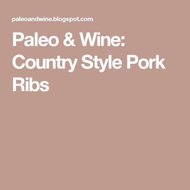 Paleo & Wine: Country Style Pork Ribs
