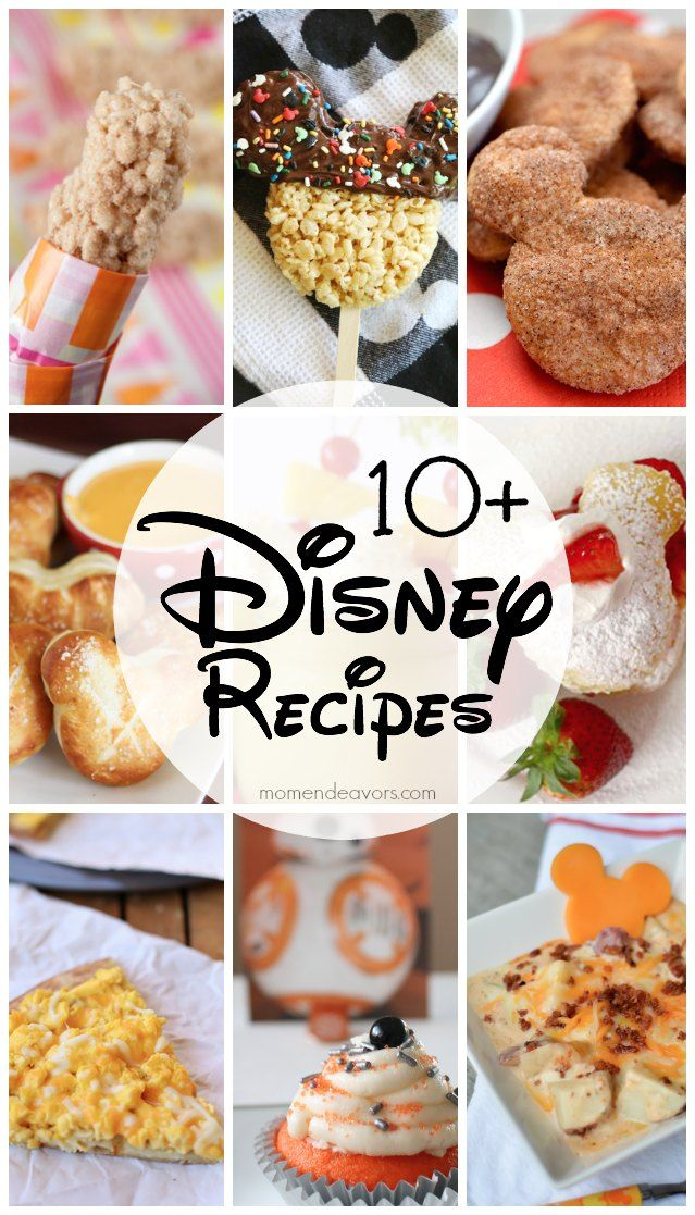 10+ great Disney inspired recipes!