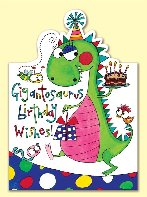 Boys Happy Birthday Dinosaur Greeting Card Rachel Ellen 1