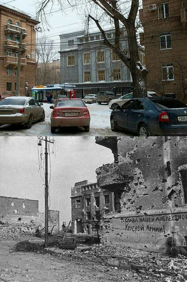 Then & Now Stalingrad 1942/43