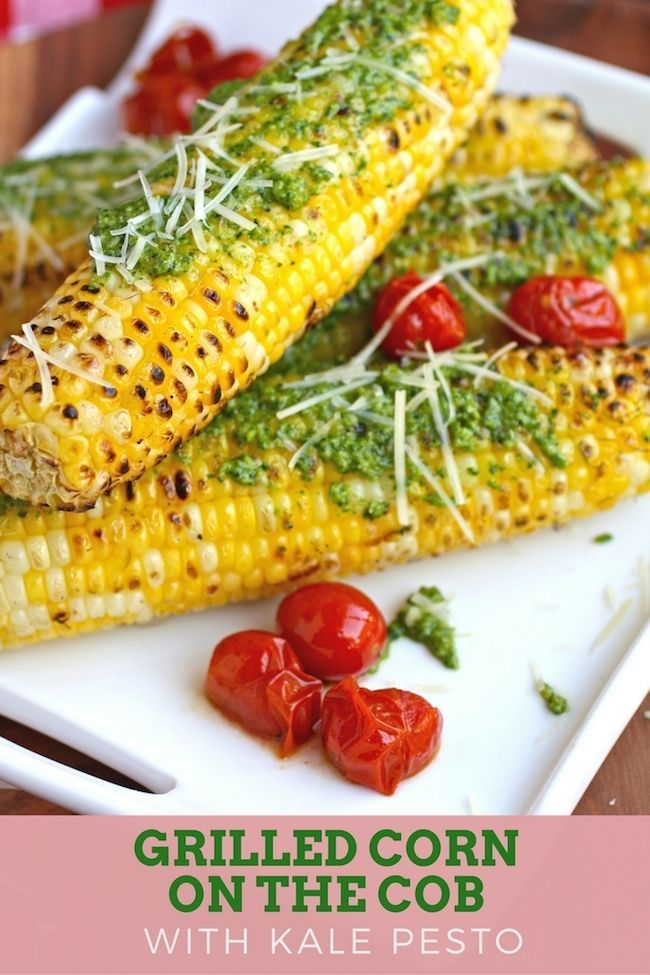Grilled Corn on the Cob with Kale Pesto is a perfect summer side dish!