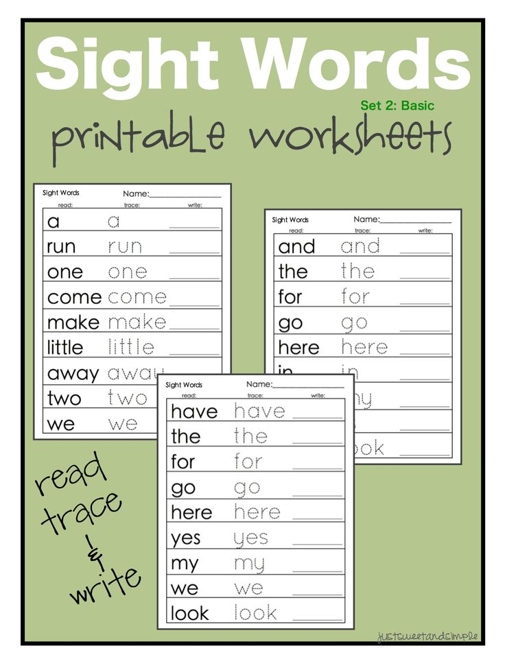 learning time preschool sight words b kindergarten sight words 967