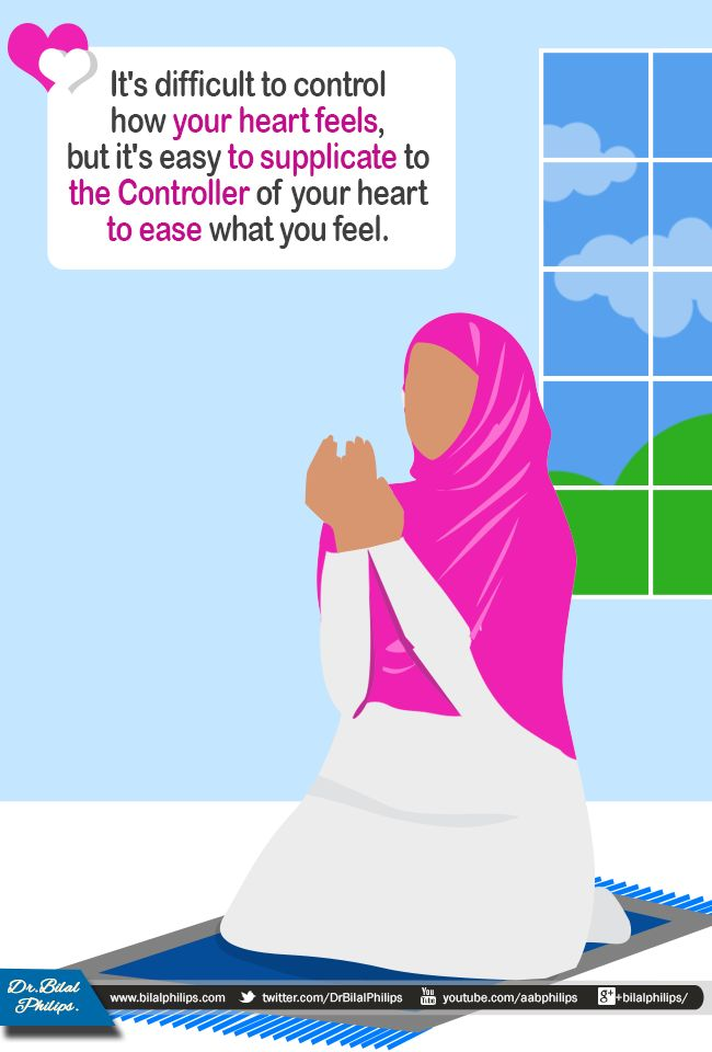 Oh Allah, remove from my heart the love of everything not beloved to You.