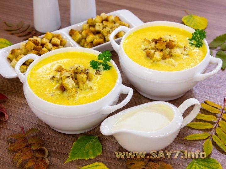 Тыквенный суп-пюре с ароматными сухариками