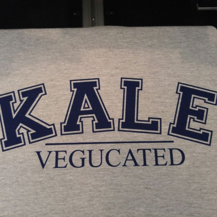 #kale #vegan #vegucated #tshirt