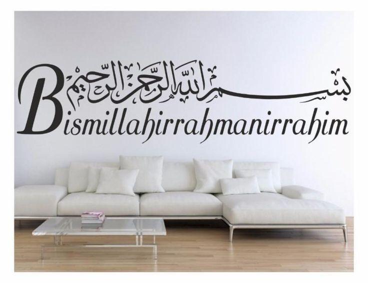Wandtattoo Besmele Arabic Türkiye Bismillah Istanbul Allah