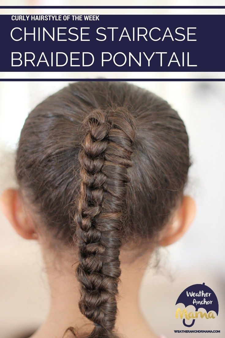 Curly Hairstyles: Chinese Staircase Ponytail Braid. It looks a harder than it is to actually style. Check out this video tutorial to see how you can do this braided hairstyle in less that ten minutes.