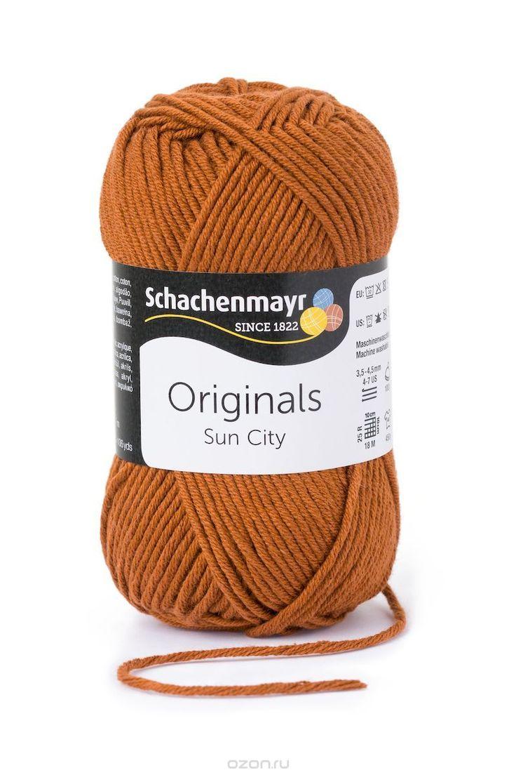 """Купить Пряжа Schachenmayr """"Originals Sun City"""", 97м, 50г (00210, marone, каштановый (коричневый) 9807336-00210 в интернет-магазине OZON.ru"""