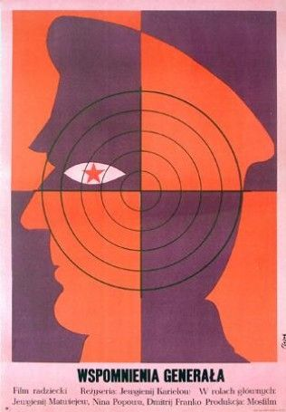 Poster Plakat Jerzy Flisak wspomnienia generała