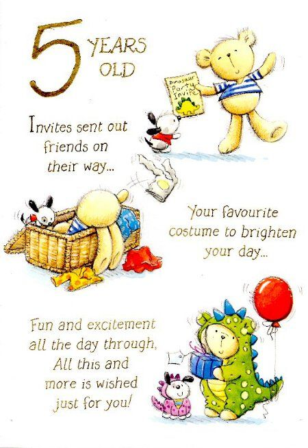 Sayings For A One Year Old Birthday Card St birthday wishes – One Year Old Birthday Card Sayings