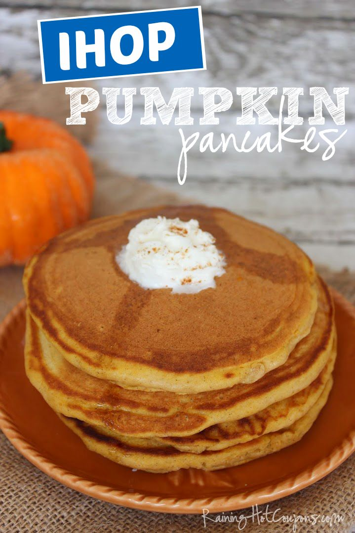 Copycat IHOP Pumpkin Pancakes Recipe Pumpkin pancakes
