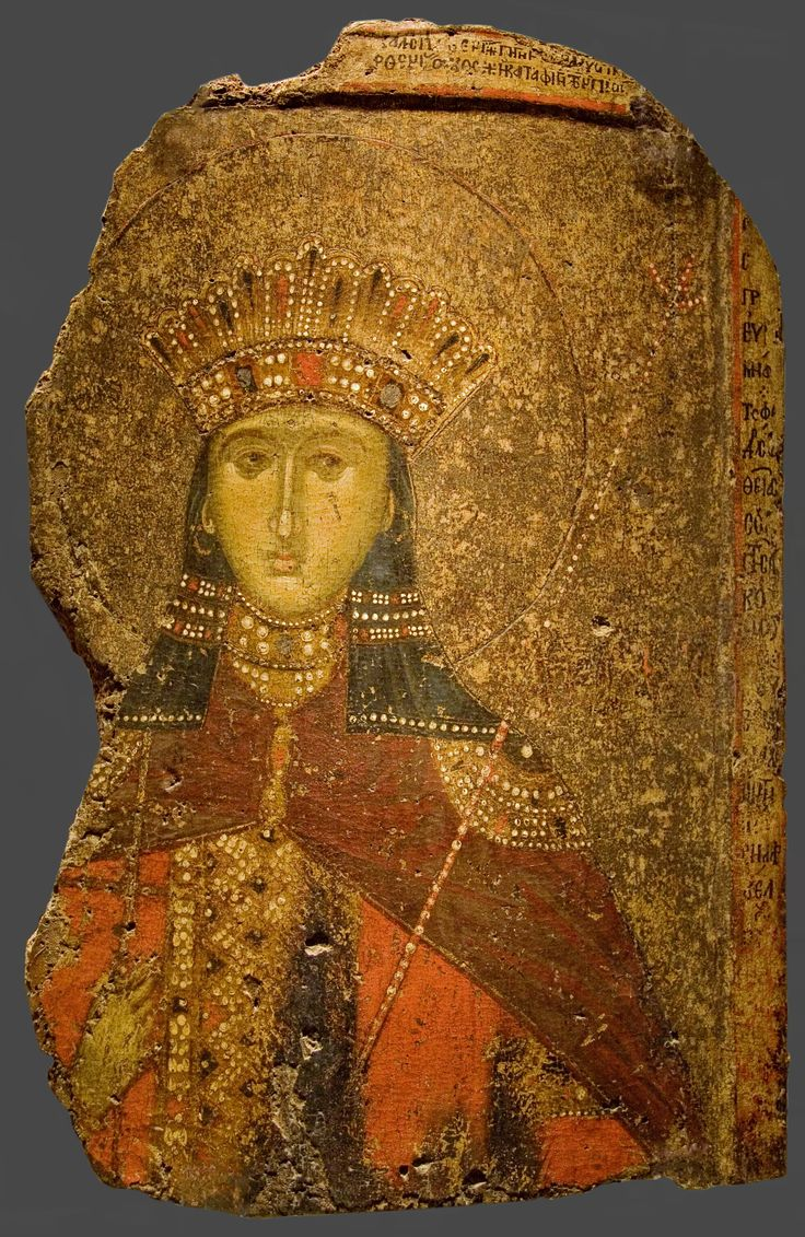 The Holy martyr Ekatherine of Alexandria